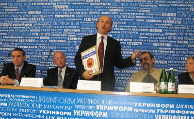 08 жовтня 2009 за матеріалами укрінформу